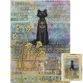 1000 EL. Cats Egyptian, Jane Crowth HEYE